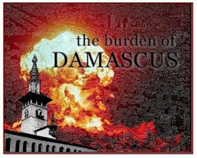 damascus nuke-damascus