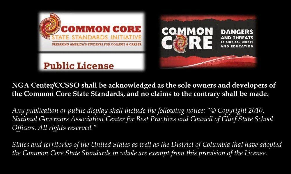 Common-Core-Copyright-e1402721477592