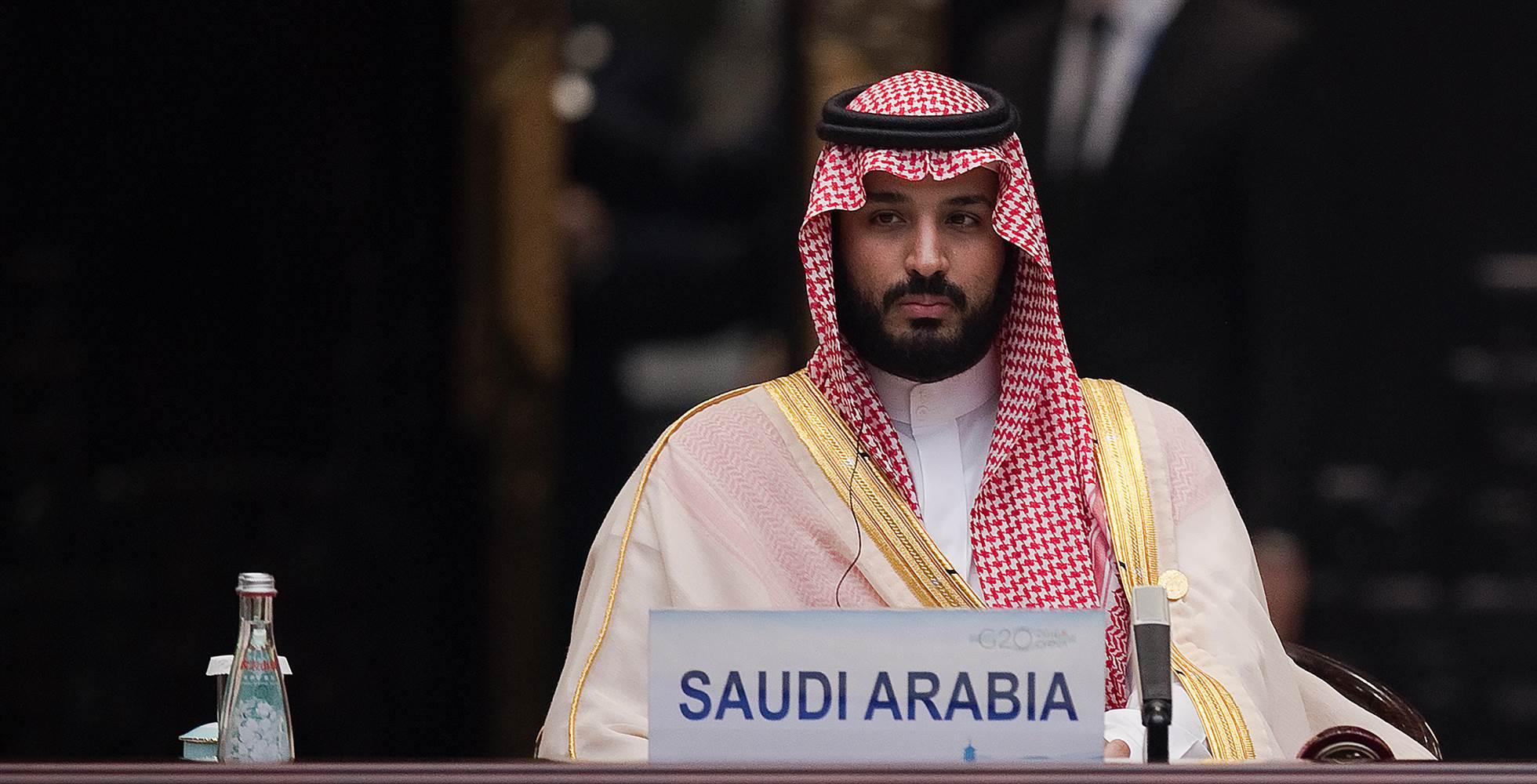 crowned mohammed_bin_salman