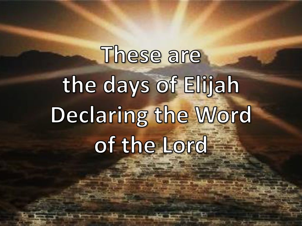 THESE ARE THE DAYS OF ELIJAH!