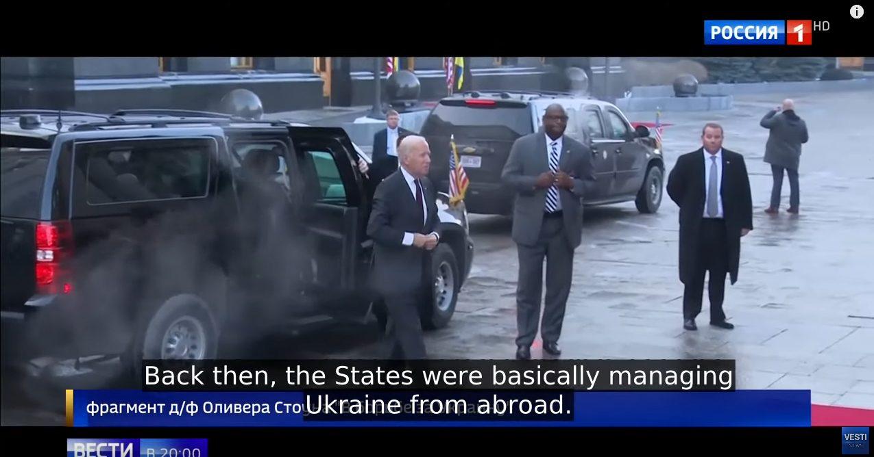 ukraine biden