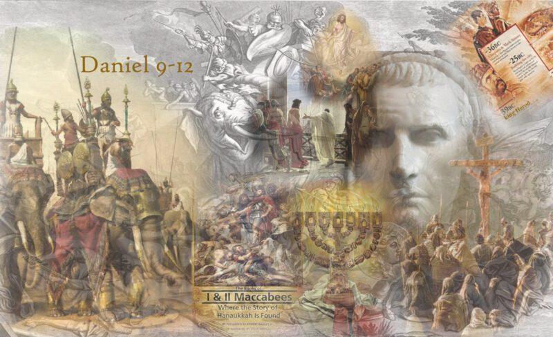 daniel 9 12
