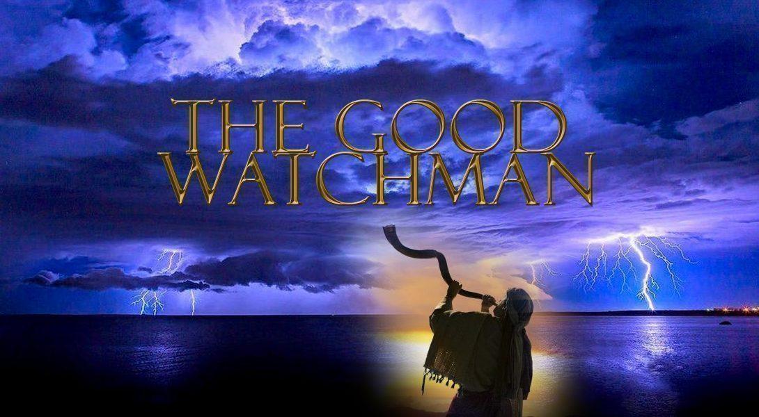 WATCHMAN GOOD copy